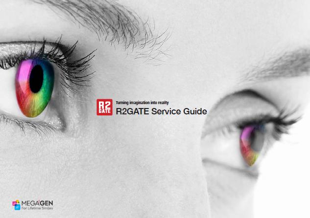 R2Gate Service